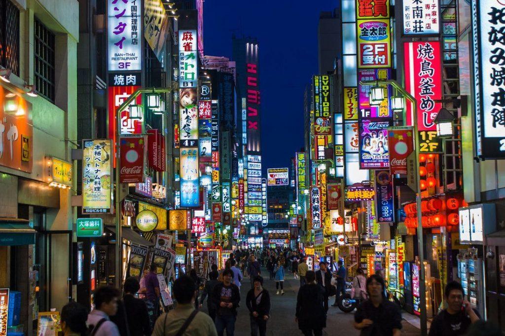 cosa vedere a tokyo in 5 giorni